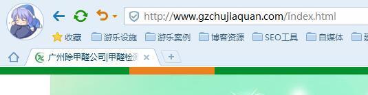 如何去掉织梦网站首页后面的index.html