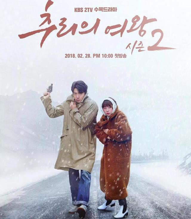 继承者们多久更新一集:爱情悬疑、高分续集,2月份你不能错过的日剧韩剧都在这里