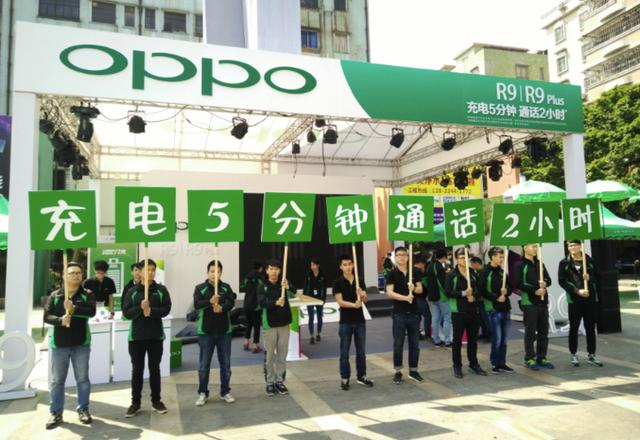 郑州索爱售后:解密OPPO:只谈「本分」,仅用一款手机就赚到小米一年赚的钱