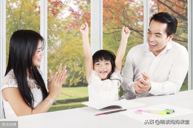 提高孩子口算能力的5大方法,超实用