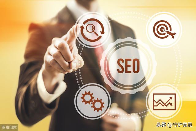 网站SEO优化当天收录最有效的方法是什么?