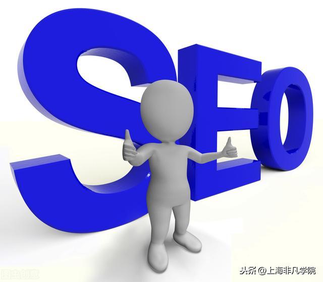 提高网站收录的方法,教你如何解决SEO的一大难题