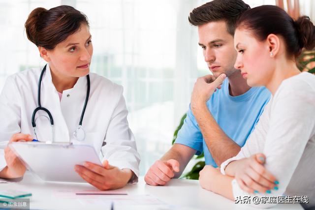 """不孕不育率越来越高?这三个原因,都是""""祸根""""之一"""