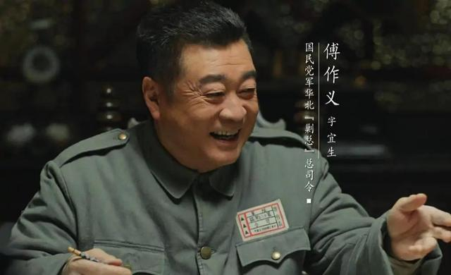 不满现在电视剧《大决战》(二十一)2021.7.21
