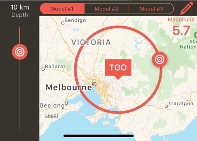 澳大利亚发生强烈地震,极为接近墨尔本!建筑物损毁,震级很罕见