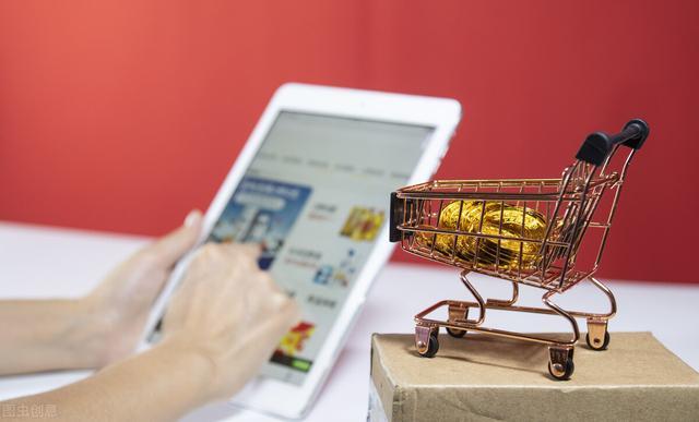 中国零售业的6个发展倾向,将来10年,最少要掌握3个