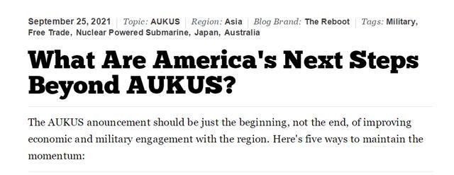 核潜艇武装澳洲只是开始?美国这次豁出去,计划向澳洲提供新隐轰