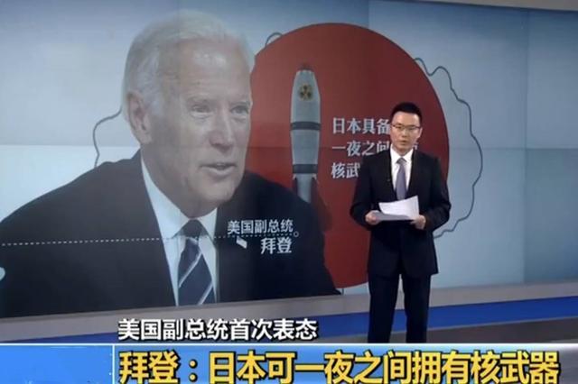 """澳洲给美国帮腔,妄图逼迫中国签""""不平等条约"""",限制核武器发展"""