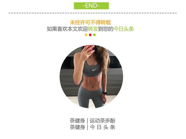你想瘦腿瘦腰腹吗?4个健身球高强度训练走作,6周暴汗燃脂瘦身