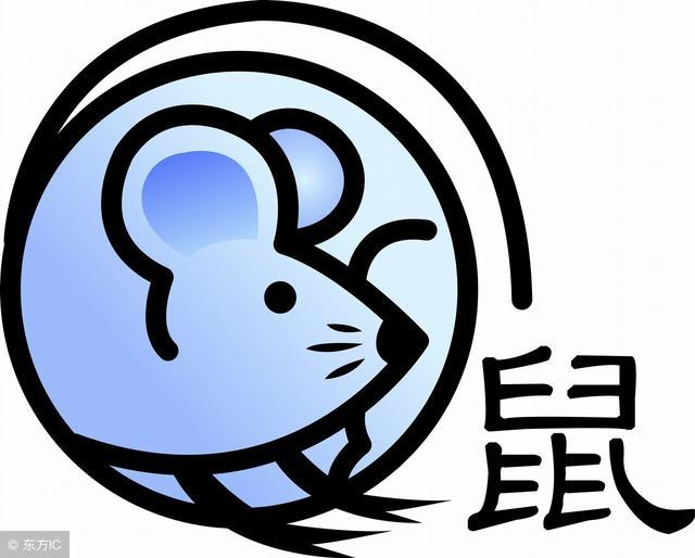 属鼠人的运势与婚姻(属鼠人2021年婚姻运势)-第3张图片-天下生肖网