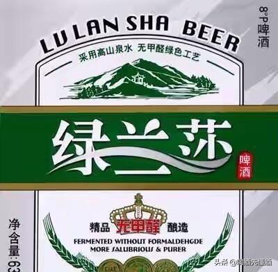 山东曾经艳丽的4款啤酒,有些还在产,但没人喝了,很可惜