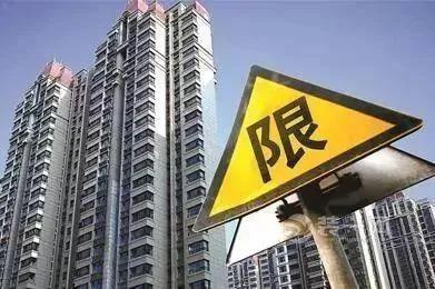"""《没买房的都要""""偷笑""""?楼市迎来三个好消息,买不买房有答案了》"""