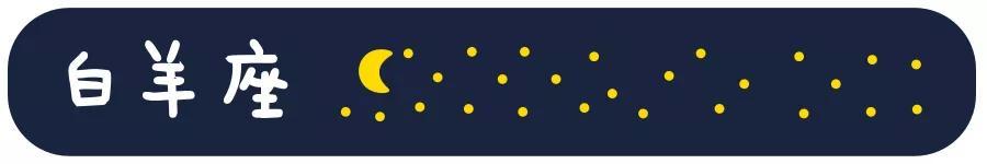 添加星座运势(怎样在桌面添加星座运势)-第2张图片-天下生肖网