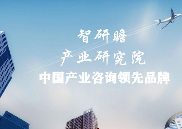 2021-2027年中国体能测试仪走业市场竞争格局及投资前景展看关照