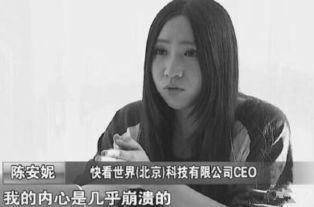 众鑫丝案件:还记得大明湖畔的....奥,不对,那些网络用语吗?(二)