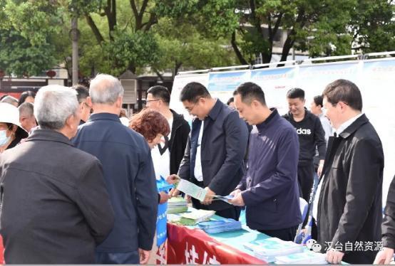 自然资源局汉台分局多举措开展宣传运动