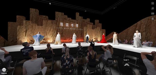 """庆中秋,迎国庆,驻悉尼总领馆与悉尼中国文化中心共同举办""""丝路映像——中国时装艺术精品""""线上虚拟展"""