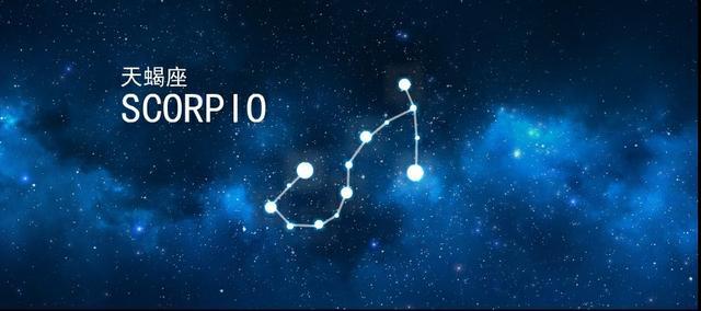 十二星座下周运势如何(十二星座今日运势查询第一星座)-第5张图片-天下生肖网