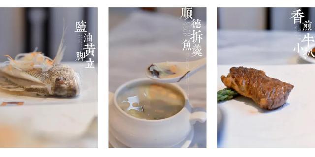 環境與美味兼備的順德精致私房菜,<b><a href=