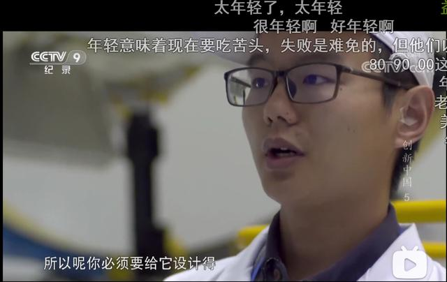 神舟十二号顺利升空!这几部纪录片帮你给孩子讲清楚中国的航天梦