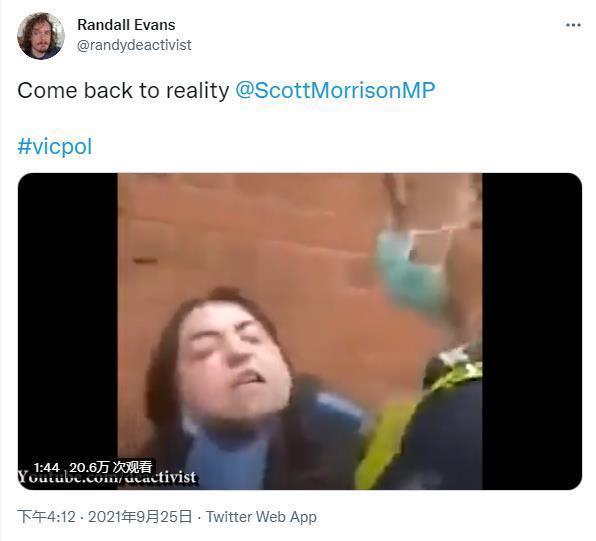 """澳洲警察暴打民众,莫里森还在联大宣称""""相信自由""""遭嘲讽:平行世界?"""