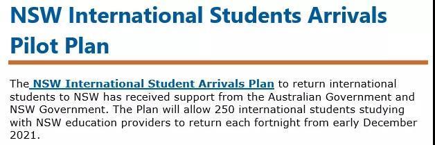 官宣!新州留学生返澳试点计划重启