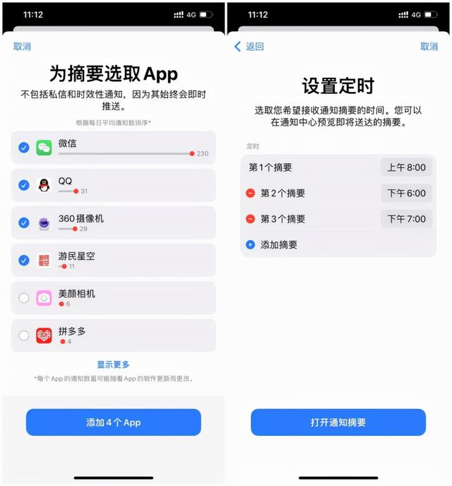 搶先體驗了iOS 15後,我建議沖動購買iphone 13
