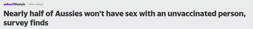 澳洲最新调查:解封后,将近一半的人更愿意跟完全接种的人上床
