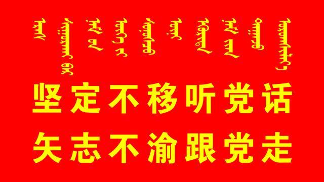 【公务员必修课】公务员法及15部配套法规学习(第1-5部)