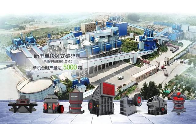 鑫金山诚邀您参增南太湖论坛·起届中国矿业绿色发展高峰论坛