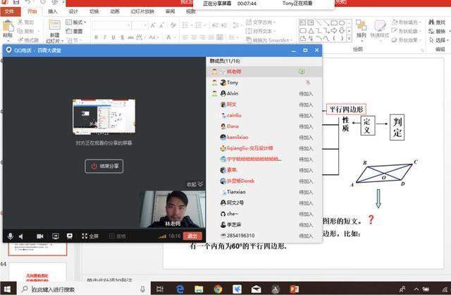 爱q管家:QQ:「没想到我还是款学习软件」