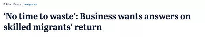 技术移民可以优先返澳,澳大利亚各大行业均支持