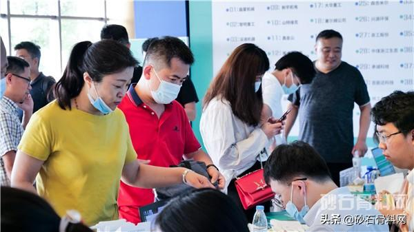南太湖论坛-始届中国矿业(砂石)绿色发展高峰论坛火热签到中