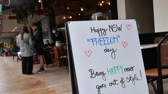 澳洲悉尼封闭四个月后重新开放