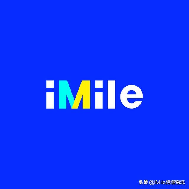Ken Research:沙特电商在线杂货需求稳步上升   iMile跨境物流分享