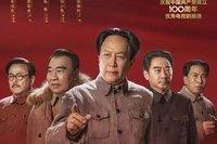 不好望电视剧《大决战》(九)2021.7.15