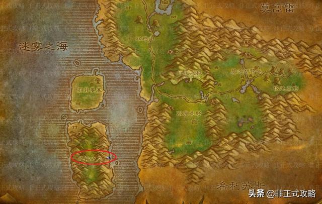 托巴拉德怎么去:魔兽世界怀旧服,探索艾泽拉斯的五座神秘岛屿