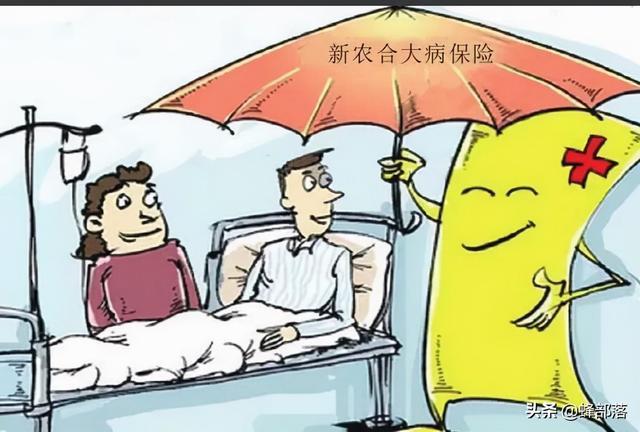 2022年农村医保已开始缴费,再涨40,那60岁以上老人要不要交?