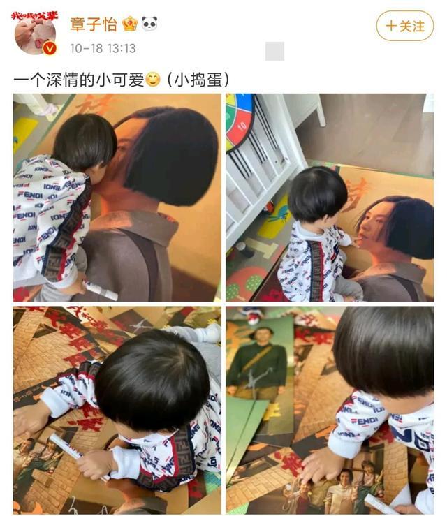 章子怡忙工作也不忘带娃,小儿子满地爬亲妈妈海报,十分呆萌可爱