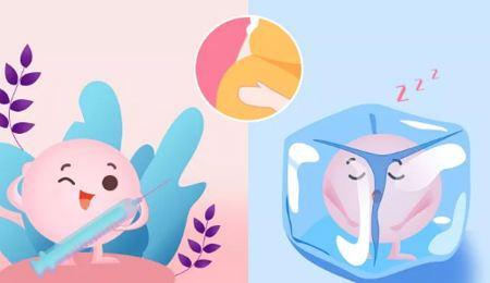 """关于""""冻宝宝""""—冷冻胚胎,你想知道的,今天一五一十告"""
