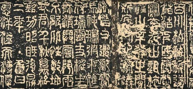 蜗尚家园:李白的话,皇帝的话,没有一个是真的