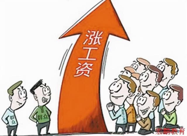 资本家的噩梦?2021年上调最低工资,收入和物价会连续上涨吗?