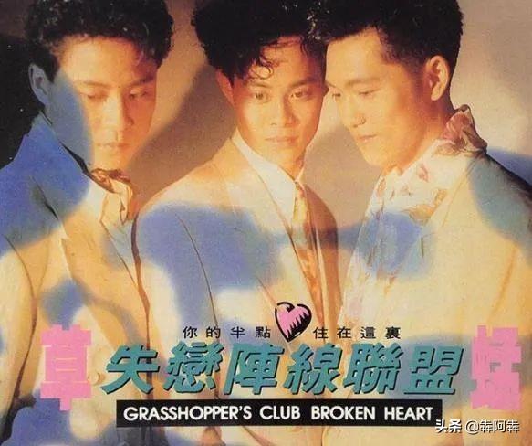 草蜢,80年香港笑坛的一剂奇怪符号