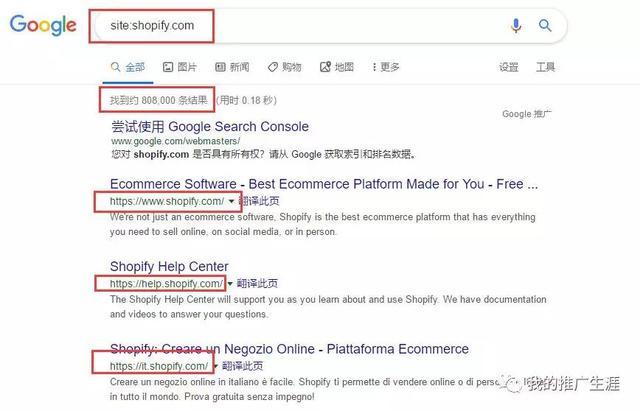 「干货」不得不知的谷歌搜索指令用法