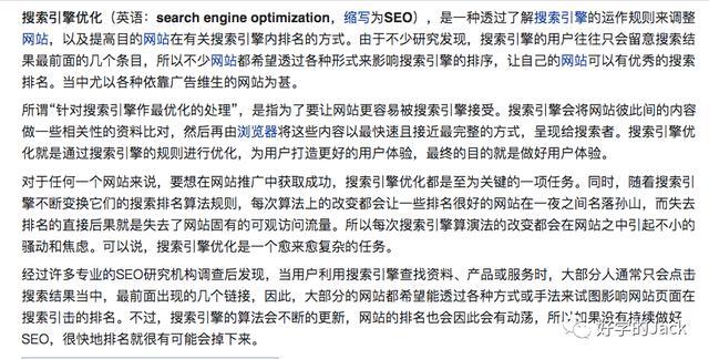 品牌独立站冷启动—谷歌SEO--On Page SEO篇