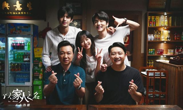 """1233tv电视剧:《以家人之名》1500人里选出3个小演员,""""李爸""""有现实原型"""