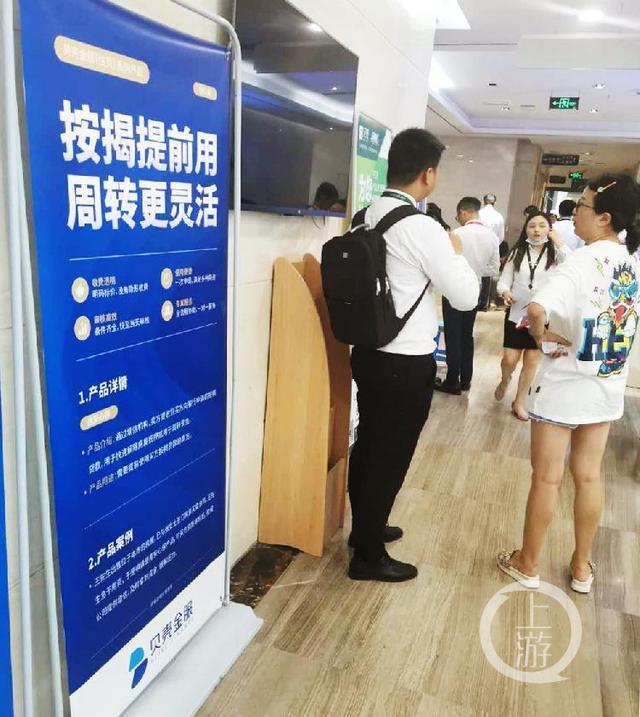重庆正规大额融资贷款的简单介绍