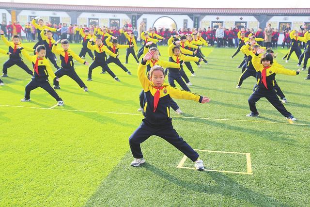 灵丘县北洋小学举走2020年秋季学期武术健身操比赛