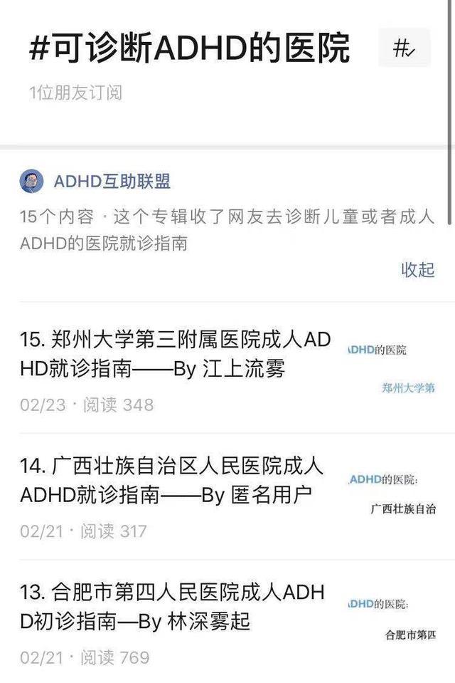 Qing听 说话没重点 肢体不融相符 办事三分钟亲热……这不妨是种病