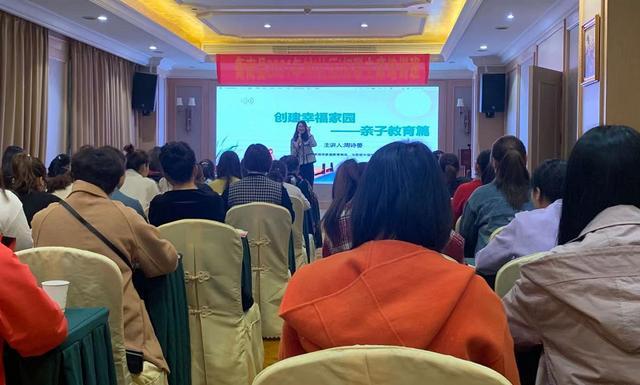 衡南县举办村(社区)妇联主席暨家校共育巾帼志愿者培训班